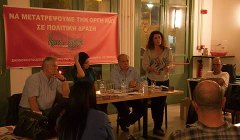 Cyprus. Nieuwe radicaal-linkse coalitie van de twee gemeenschappen