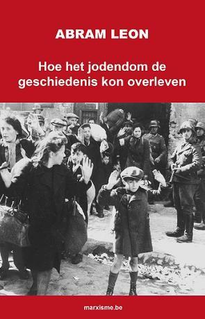 Leestip: over de oorsprong van het zionisme en de historische ontwikkeling van het jodendom