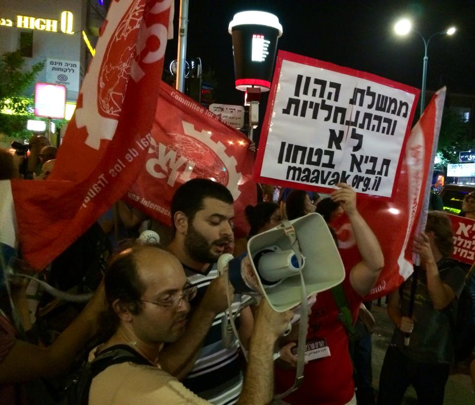 Foto's van anti-oorlogsprotest in Haifa
