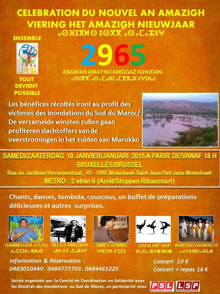 Benefietavond voor slachtoffers overstroming in het zuiden van Marokko
