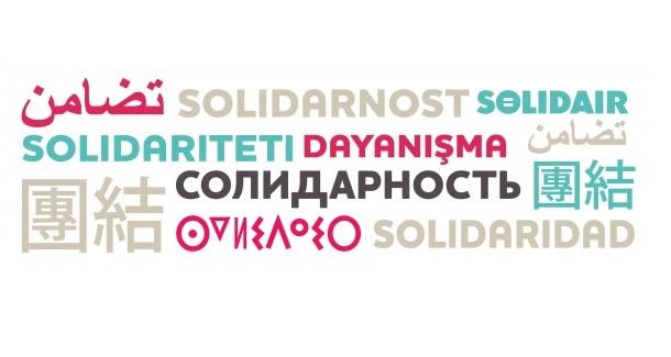 Tegen haat en terreur: solidariteit. LSP steunt geplande actie in Mol