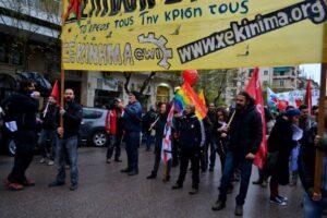 Betoging in Thessaloniki op 27 november 2014. Foto: Ged Travers
