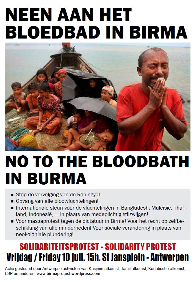 Protest tegen bloedbad in Birma: 10 juli in Antwerpen