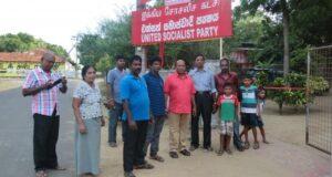 Opening van een kantoor van USP in Jaffna (Noorden) voor de kiescampagne