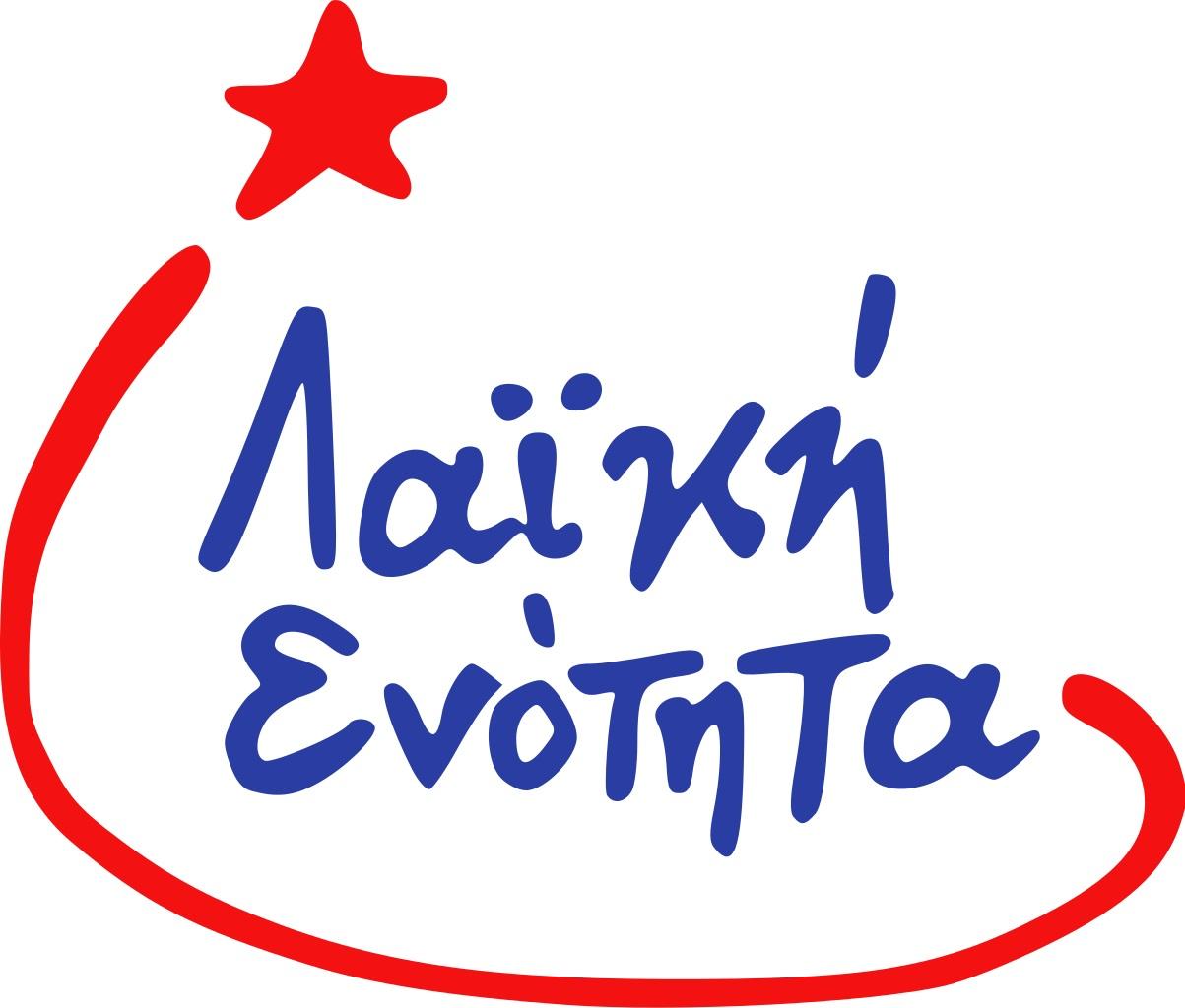 Griekenland. Waar staat die nieuwe linkse partij 'Volkseenheid' voor?