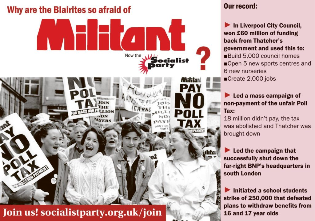 militant join