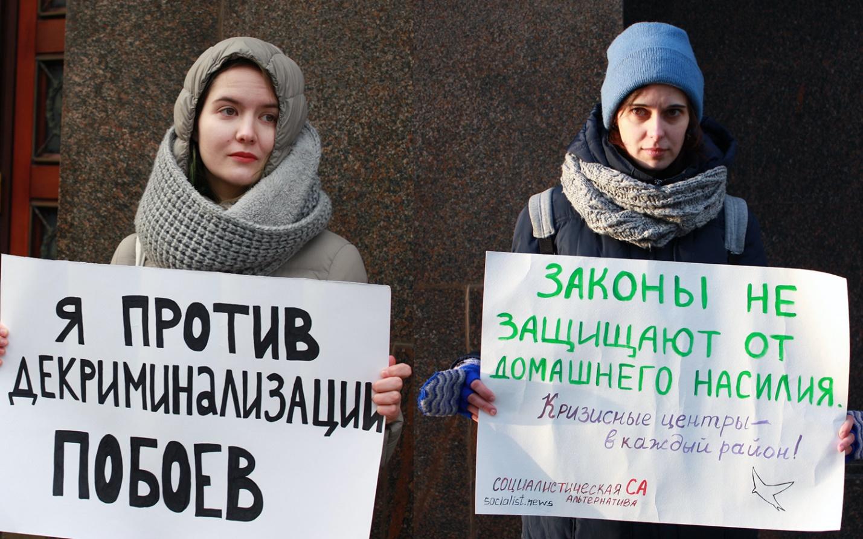 Rusland decriminaliseert geweld binnen het gezin…