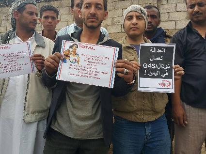 200 arbeiders Total en G4S in Jemen jarenlang niet uitbetaald en afgedankt. Solidariteit nodig!