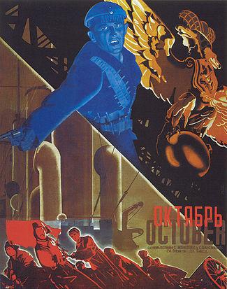 Oktober van Sergei Eisenstein