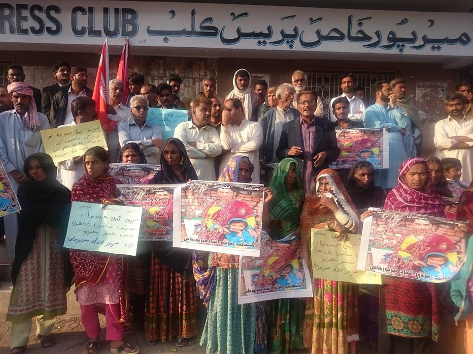 Pakistan: socialistische activiste in Sindh aangevallen, politie weigert op te treden