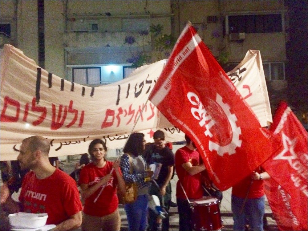 Verzet tegen zionisme is niet hetzelfde als antisemitisme