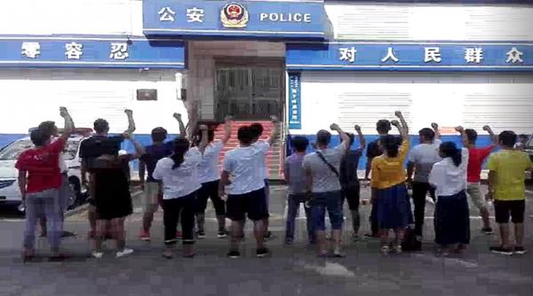 Solidariteit met de arbeiders van Jasic Technology in Shenzen (China)