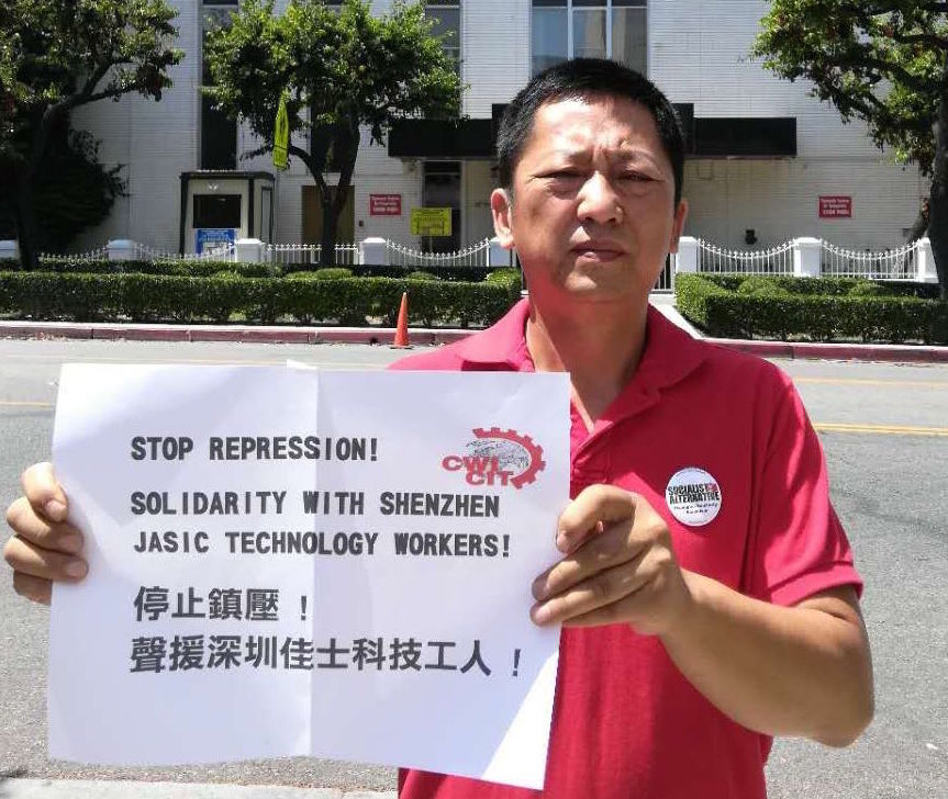 Linkse studenten onder vuur in China – internationale solidariteit nodig!
