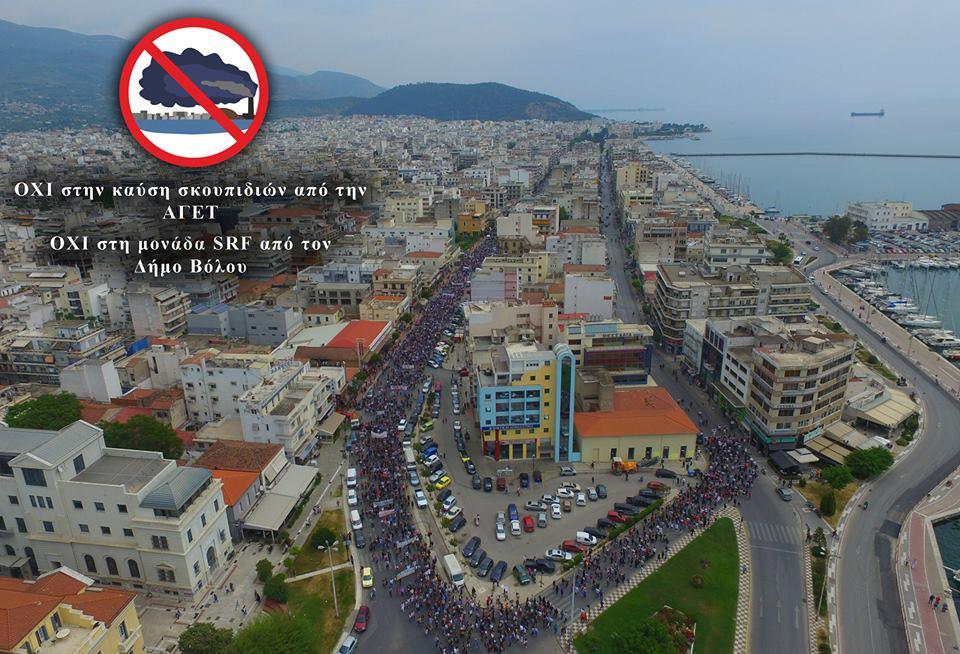 Solidariteit gevraagd met protest tegen afvalverbranding in Volos