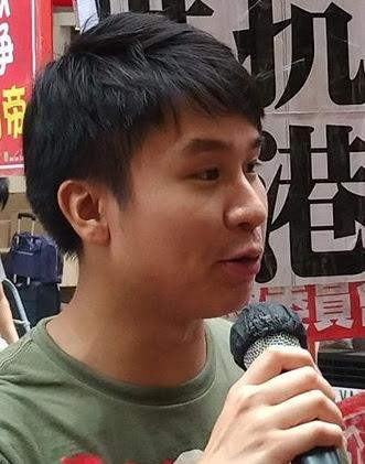 Syndicalist en socialist bij bankgigant HSBC in Hongkong afgedankt na staking