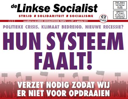 Politieke crisis. Klimaat bedreigd. Nieuwe recessie? Hun systeem faalt!