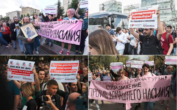 Moskou: linkse socialisten omzeilen politieverbod op protest tot twee keer toe!