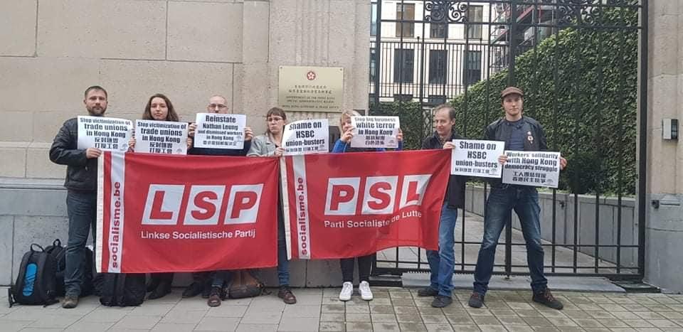 Internationale actiedag tegen HSBC – solidariteit met vervolgde arbeiders in Hongkong