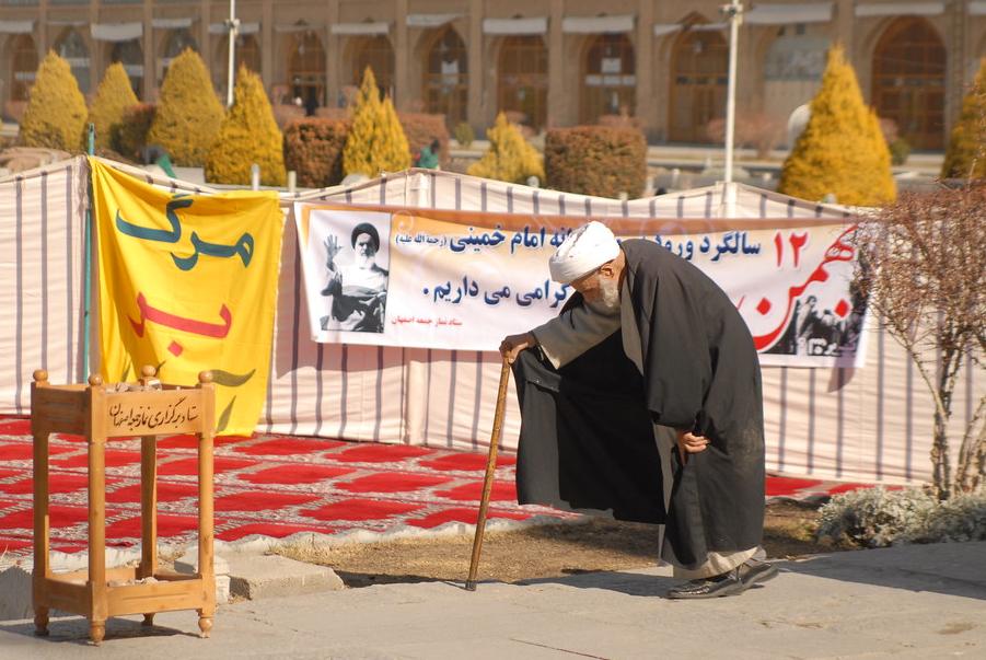 Dossier. Een nieuw tijdperk dient zich aan in Iran